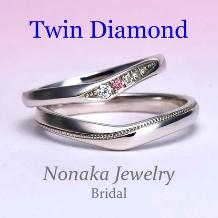 NONAKA JEWELRY(ノナカジュエリー)_【絆 ツインダイアモンド】結婚指輪【ピンクダイアとH&Cダイアを使った最高級品】