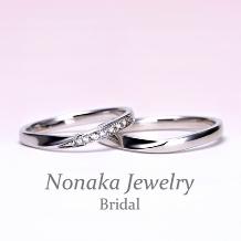 NONAKA JEWELRY(ノナカジュエリー)_【鍛造】緩やかなV字デザイン、変形やキズに非常に強い鍛造結婚指輪 プラチナ