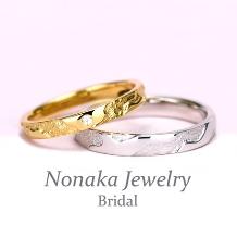 NONAKA JEWELRY(ノナカジュエリー)_プラチナ/K18 個性的でお洒落な結婚指輪 TRM196-197-Pt-K18