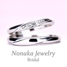 NONAKA JEWELRY(ノナカジュエリー)_高級感のあるデザインで【大変リーズナブルなプラチナ結婚指輪のペア】