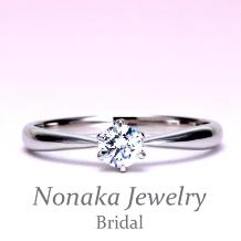NONAKA JEWELRY(ノナカジュエリー)_婚約指輪 お得♪人気のシンプルプラチナ製ダイアモンドリング
