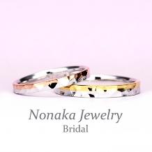 NONAKA JEWELRY(ノナカジュエリー)_結婚指輪ペア【スーパーハードプラチナ・ツーウェイ】プラチナ単色としても使用可