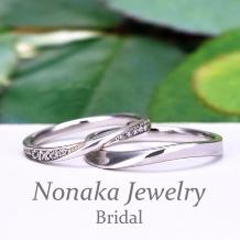 NONAKA JEWELRY(ノナカジュエリー)_【 スーパーハードプラチナ 】結婚指輪ペア 大変丈夫で変形やキズに非常に強い!