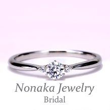 NONAKA JEWELRY(ノナカジュエリー)_【人気のシンプルで高級感のあるダイアモンド婚約指輪 】プラチナ NJ116