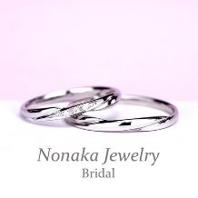 NONAKA JEWELRY(ノナカジュエリー)_【2本10万円未満】結婚指輪ペア プラチナ製人気デザインのお手頃なリング