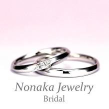 NONAKA JEWELRY(ノナカジュエリー)_★特別価格★結婚指輪ペア ストレートデザインで優しい感じのプラチナリング