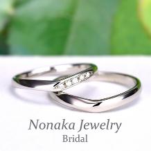 NONAKA JEWELRY(ノナカジュエリー)_緩やかなV字の細めのプラチナ結婚指輪【女性用は高品質なH&Cカットダイヤ入】