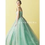 Dress Closet (ドレスクローゼット):【レンタル価格8万円】ANTEPRIMA アンテプリマ