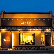 Day Spa ALFINE(アルファイン)のブライダルエステ情報