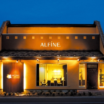 Day Spa ALFINE(アルファイン)のメインイメージ