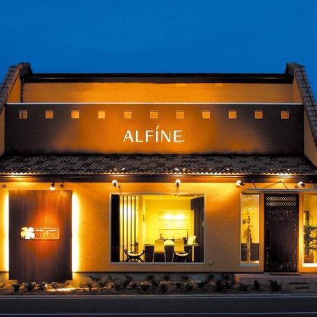 Day Spa ALFINE(アルファイン):松本・本店