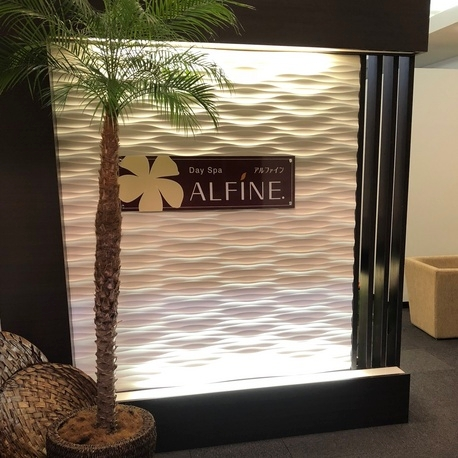 Day Spa ALFINE(アルファイン):諏訪店