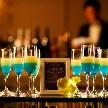京都ホテルオークラ:ウエディングメニュー豪華フルコース【招待券付き】週末相談会
