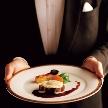 京都ホテルオークラ:【週末スペシャル】贅沢ウエディングメニューのフルコース試食会