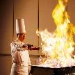 京都ホテルオークラ:【GW限定】特典《フランベ付豪華7品》試食&試着&挙式体験も