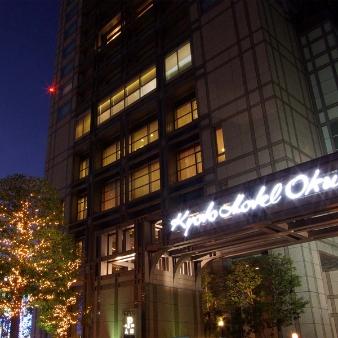 京都ホテルオークラ:【お仕事帰りに効率よく】ホテルの雰囲気を体感&相談会
