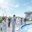 神戸ポートピアホテル:【#おうち時間】◆スマホからオンライン式場相談◆豪華特典付!