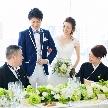 ホテルグランビュー高崎:【組数限定プランあり!】少人数&家族のみの挙式おすすめフェア