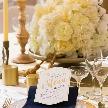 ザ・クレストホテル柏:【最短60分】結婚式のQ&A解決◆クイック相談会