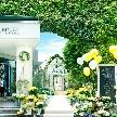 リビエラ青山:【南青山で憧れの花嫁に】無料試食×2つのチャペル見学フェア