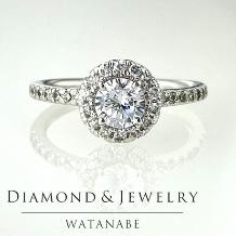 WATANABE/卸商社直営 渡辺:[0.305ct]指元でまるでお花が咲きほこる様なキュートなリング