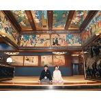 ワタベウェディング:東京・目黒フォトスタジオ