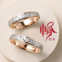 輪-RIN-/ウィリアム・レニーダイヤモンドギャラリーのイメージ1708207