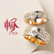 輪-RIN-/ウィリアム・レニーダイヤモンドギャラリーのメインイメージ