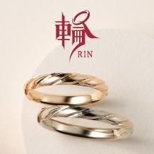 輪-RIN-/ウィリアム・レニーダイヤモンドギャラリーのイメージ1792864