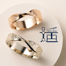 輪-RIN-/ウィリアム・レニーダイヤモンドギャラリーのイメージ1793661