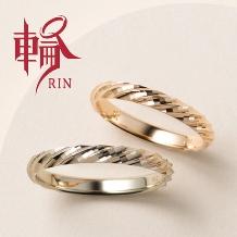 輪-RIN-/ウィリアム・レニーダイヤモンドギャラリーのイメージ1793676