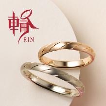 輪-RIN-/ウィリアム・レニーダイヤモンドギャラリーのイメージ1793700