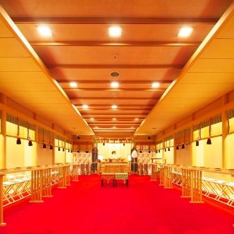 ホテルクラウンパレス浜松:【和婚でお考えの方に】試食付◇館内神殿見学×家族婚相談会