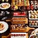 仙台国際ホテル:2軒目以降来館限定の特典付!見積り相談~贅沢スイーツとともに