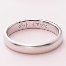 ウエディングジュエリー博泉堂(はくせんどう)_「彼のリングには彼女が」「彼女のリングには彼が」ふたりだけの手書き刻印。