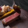 THE MARCUS SQUARE NAGASAKI(旧 ベストウェスタンプレミアホテル長崎):【豪華特典付】特選牛&オマール贅沢試食×まるごと体験フェア