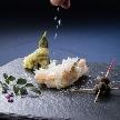 THE MARCUS SQUARE NAGASAKI(旧 ベストウェスタンプレミアホテル長崎):【15周年記念!8大特典付】和と洋が彩る!シェフ特製の美食体験