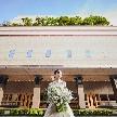 THE MARCUS SQUARE NAGASAKI(旧 ベストウェスタンプレミアホテル長崎):【平日プレミア♪】15周年限定特典付!2万円試食×チャペル体験