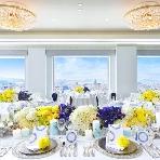 リーガロイヤルホテル広島のフェア画像