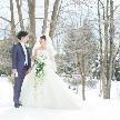 ホテルハーヴェスト旧軽井沢:【会場費無料!】ウィンターウェディング相談会