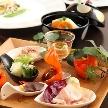 ホテルハーヴェスト旧軽井沢:【参加無料!】結婚式は1日1組♪試食付相談会