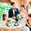 蓼科東急ホテル:【新しい家族の絆が深まる】少人数婚&家族婚フェア