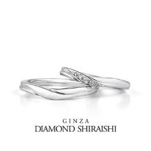銀座ダイヤモンドシライシ:アイグレイ PG(マリッジリング)