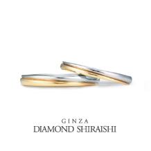 銀座ダイヤモンドシライシ:Spiral1(スパイラル)