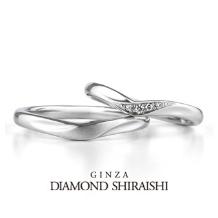 銀座ダイヤモンドシライシ:エンジェルラダー PG(マリッジリング)