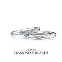 銀座ダイヤモンドシライシ_ペアで並べると翼になるデザイン【プリュームシェリー】