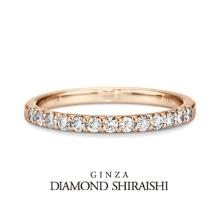 銀座ダイヤモンドシライシ:細身でシンプルだからこそ、こだわり抜きました【オ―アール エタニティ 06】