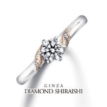 銀座ダイヤモンドシライシ:ふたりの大切なダイヤを支えるようなデザイン【ブライト プリュマージュ(コンビ)】