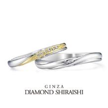 銀座ダイヤモンドシライシ:「輝く日々」という意味の名前のリング【ラディアント デイズ Pt/YGコンビ】