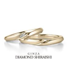 銀座ダイヤモンドシライシ:結婚という人生の新しい1ページ祝福する結婚指輪【ノーヴァ YG】